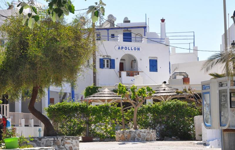 General view Apollon Studios