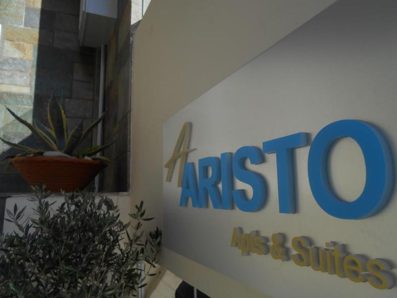 General view Aristo Studios