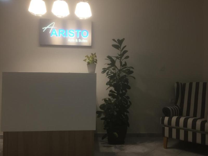 Lobby Aristo Studios