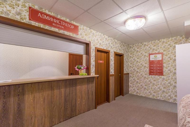 Lobby Arfa Hotel On Ryazansky Prospekt