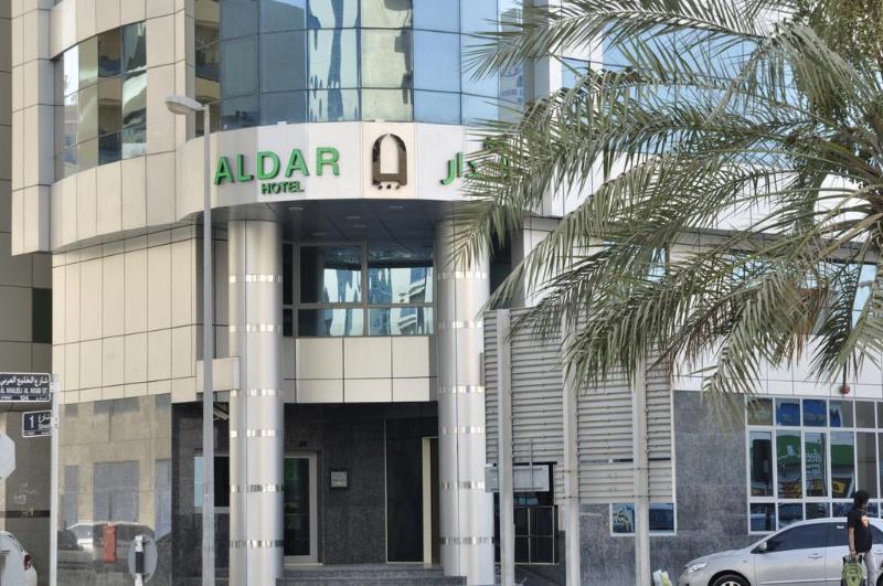 Lobby Aldar Hotel
