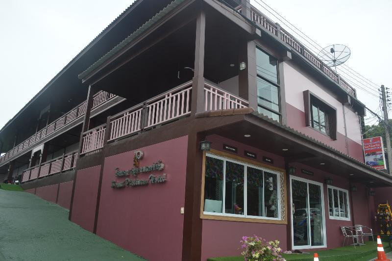 Lobby Samui Platinum Hotel