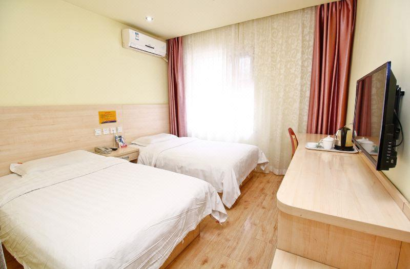 Room Run Jia Express Hotel (xincheng Square)