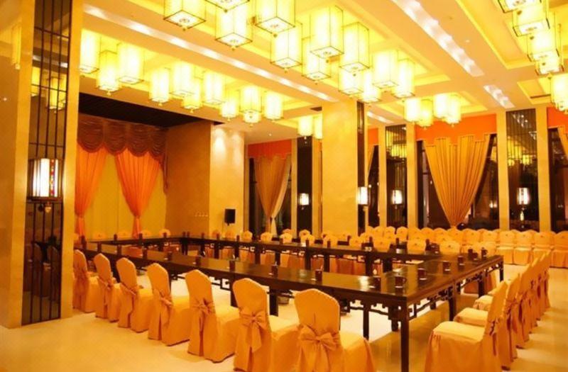 Conferences The Famen Temple Hotel (famensi Foguangge Hotel)