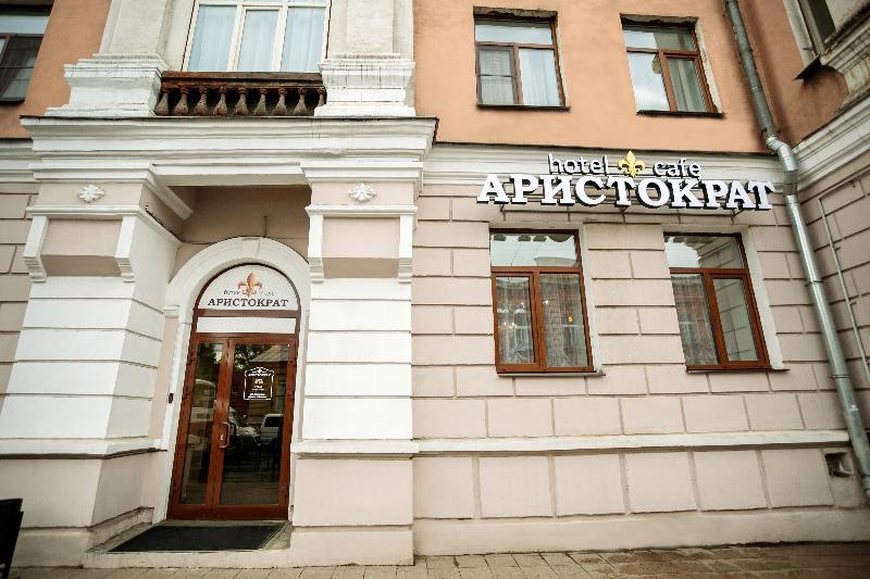 General view Boutique Hotel Aristocrat