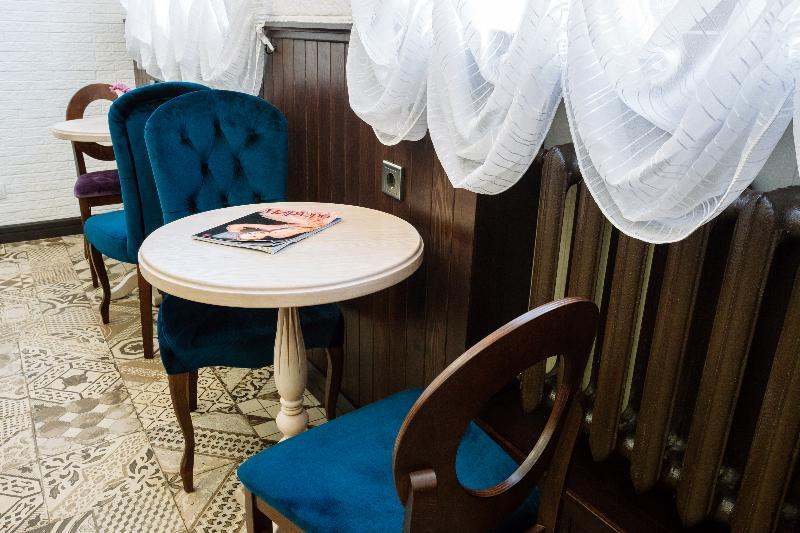 Restaurant Boutique Hotel Aristocrat