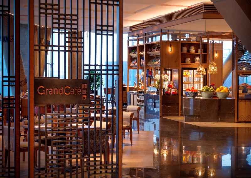 Restaurant Grand Hyatt Xi\'an
