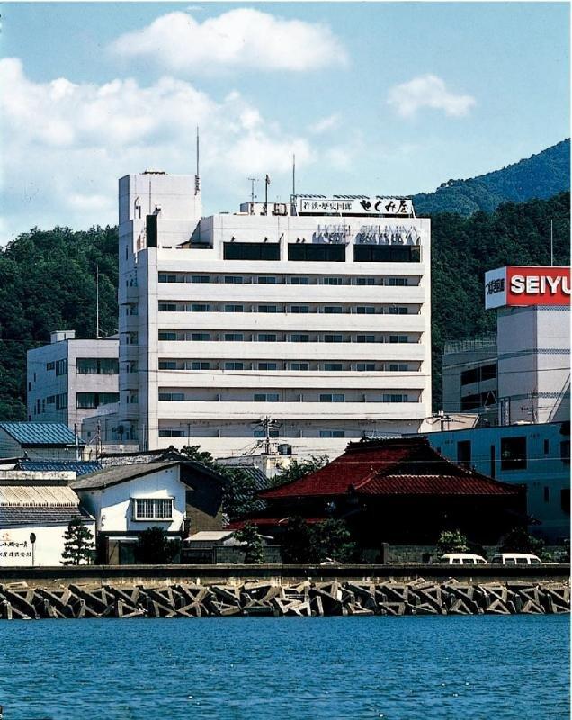 Wakasa No Yado Wakasafugu Kani No Hotel Sekumiya