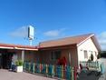 Terrace Rey Arturo