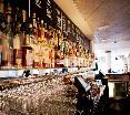 Bar First Hotel Reisen