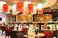 Bar Holiday Inn Munich - City Centre