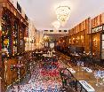 Bar Elite Palace Hotel