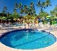 Pool Makena Beach & Golf Resort