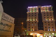 General view Golden Hotel