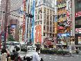 General view Wing International Shinjuku Hotel
