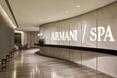 Sports and Entertainment Armani Hotel Dubai