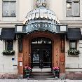 Lobby Berns Hotel