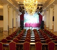Conferences Grand Hotel Uyut