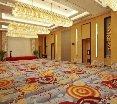 Conferences Guangzhou Marriott Hotel Tianhe