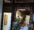 Lobby Muntri House