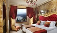 Price For Double Deluxe Sea View At Daru Sultan Hotels Galata