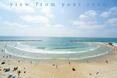 Beach Residence Beach