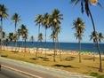 Beach Alah Mar