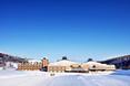 General view Sheraton Hokkaido Kiroro Resort