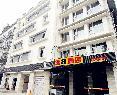 General view Super 8 Hotel Chongqing Da Li Tang