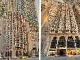 General view Elaf Kinda Hotel