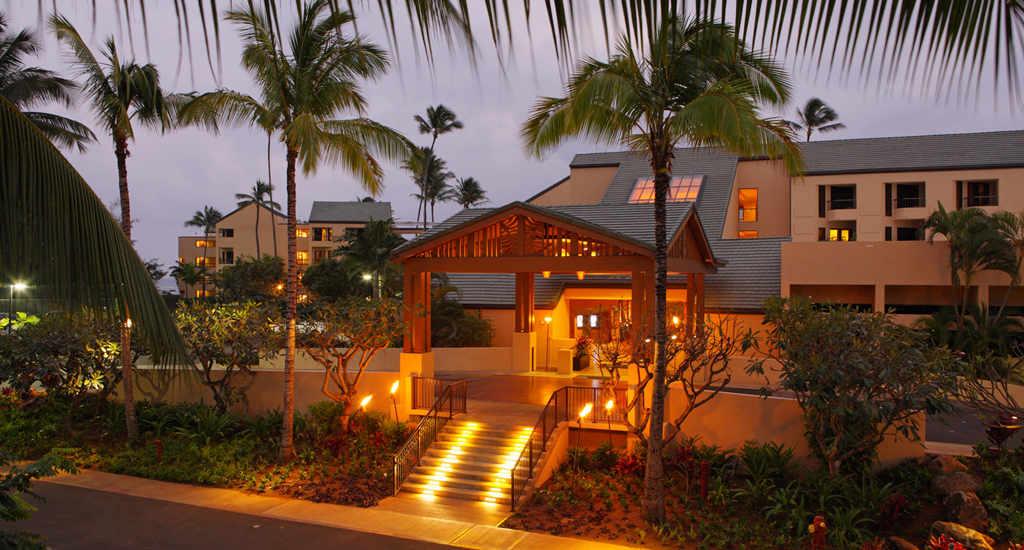 Courtyard Kaua'i at Coconut Beach, Kauai