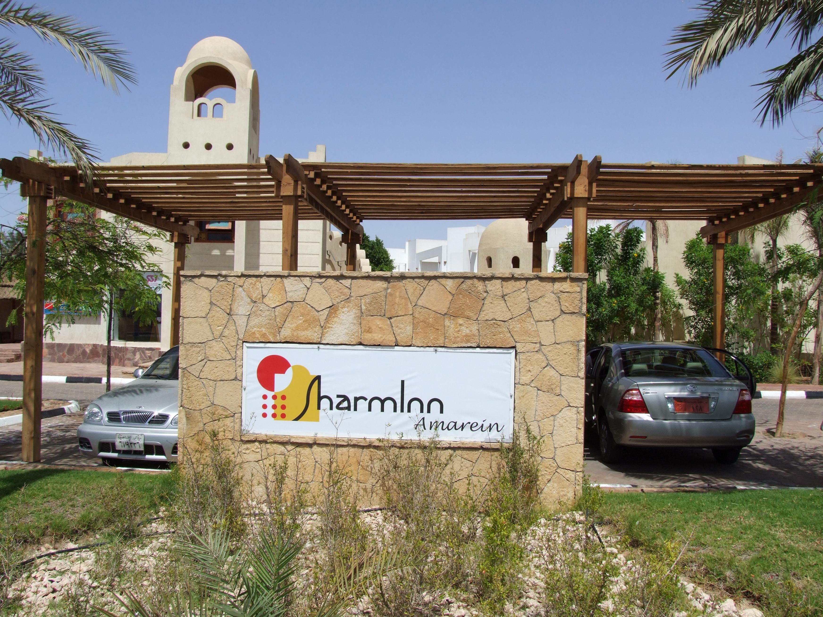 Sharm Inn Amarein, Sharm el-Sheikh