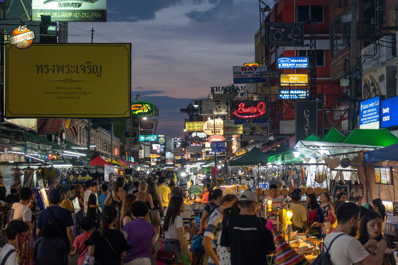 Sawasdee Bangkok Inn, Phra Nakhon