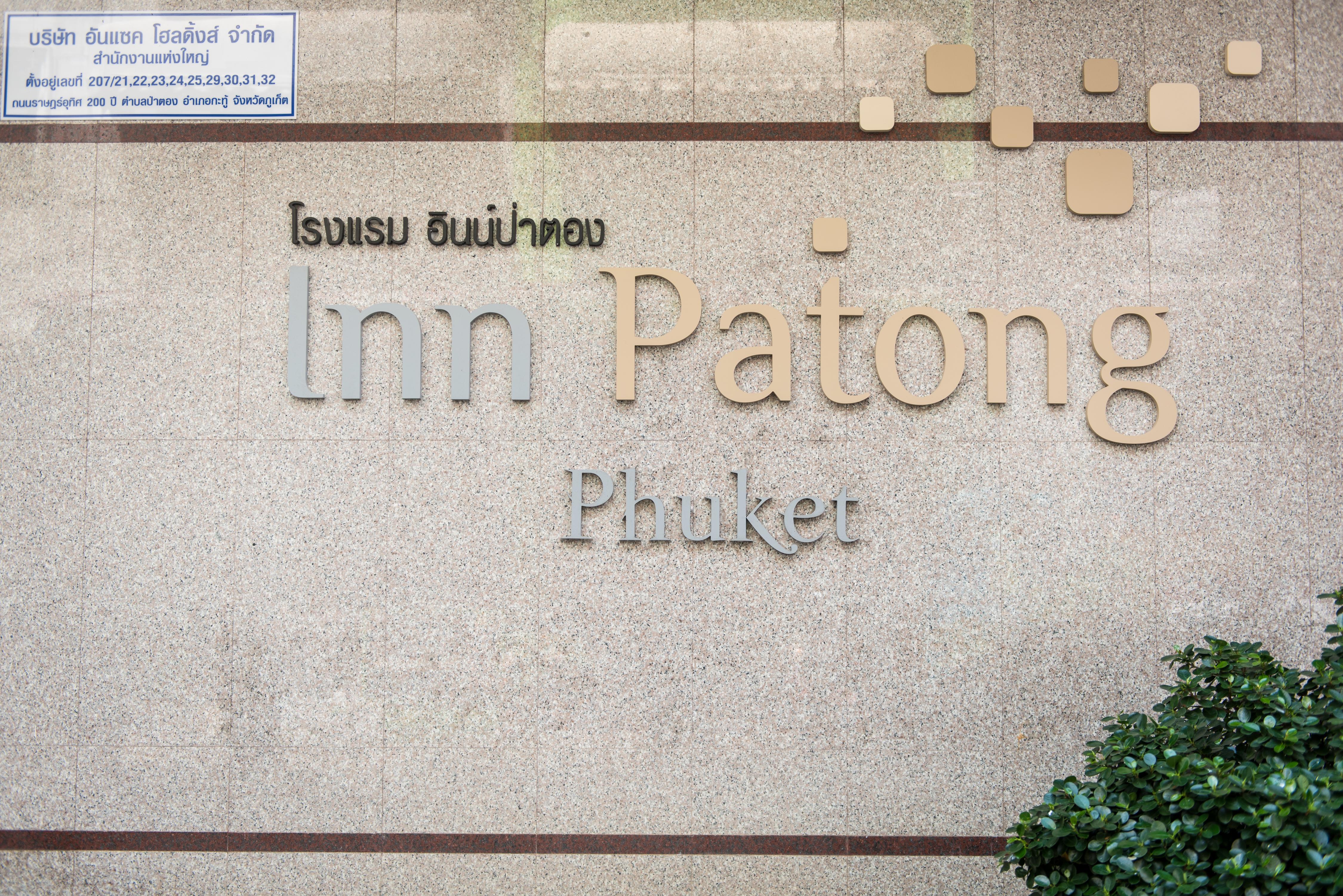 Inn Patong Hotel Phuket, Pulau Phuket