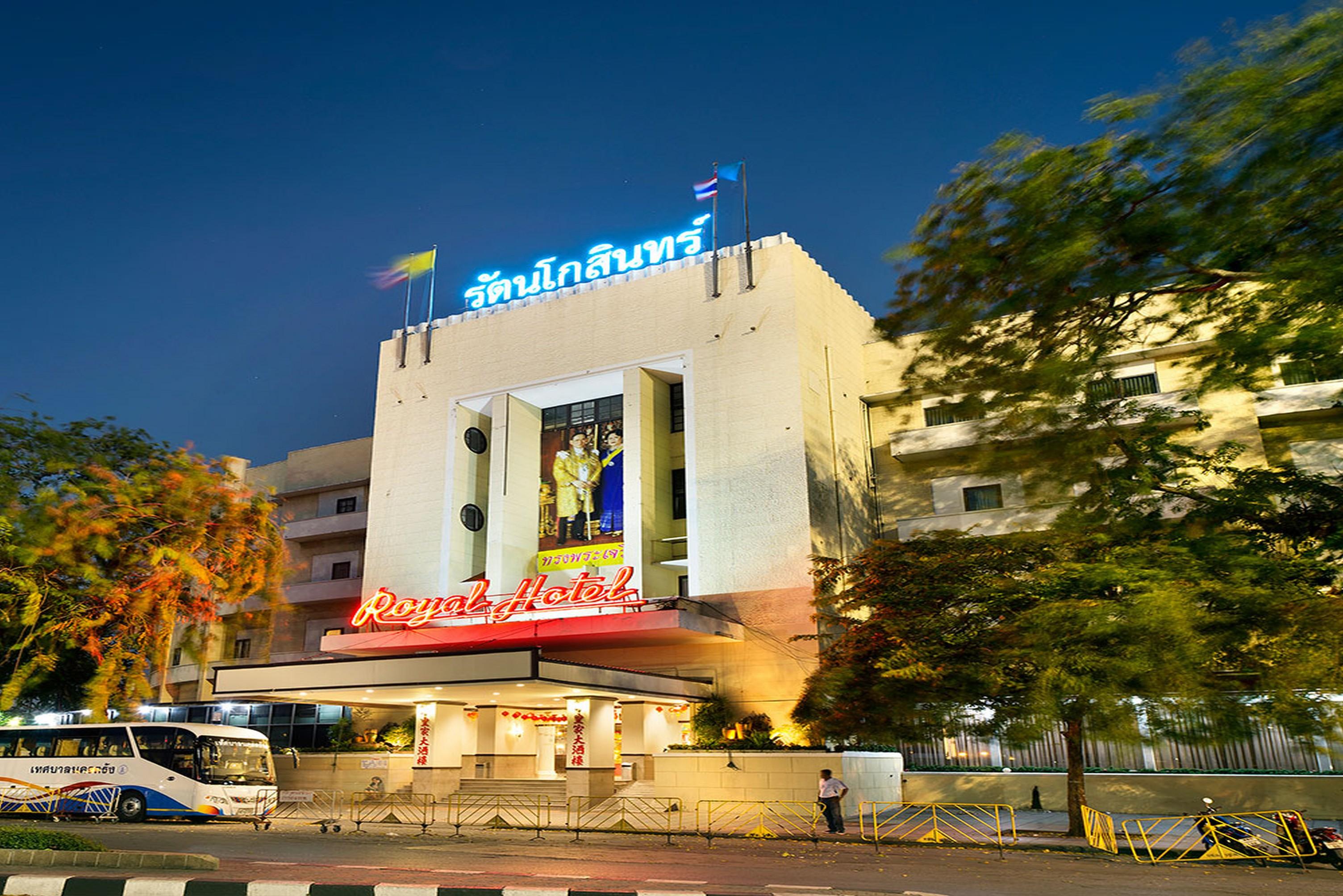 Royal Rattanakosin Hotel, Phra Nakhon