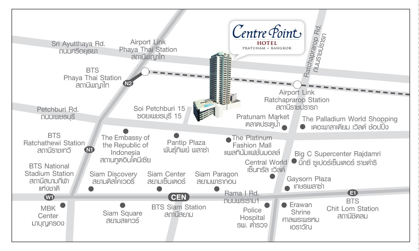 Centre Point Hotel Pratunam, Ratchathewi