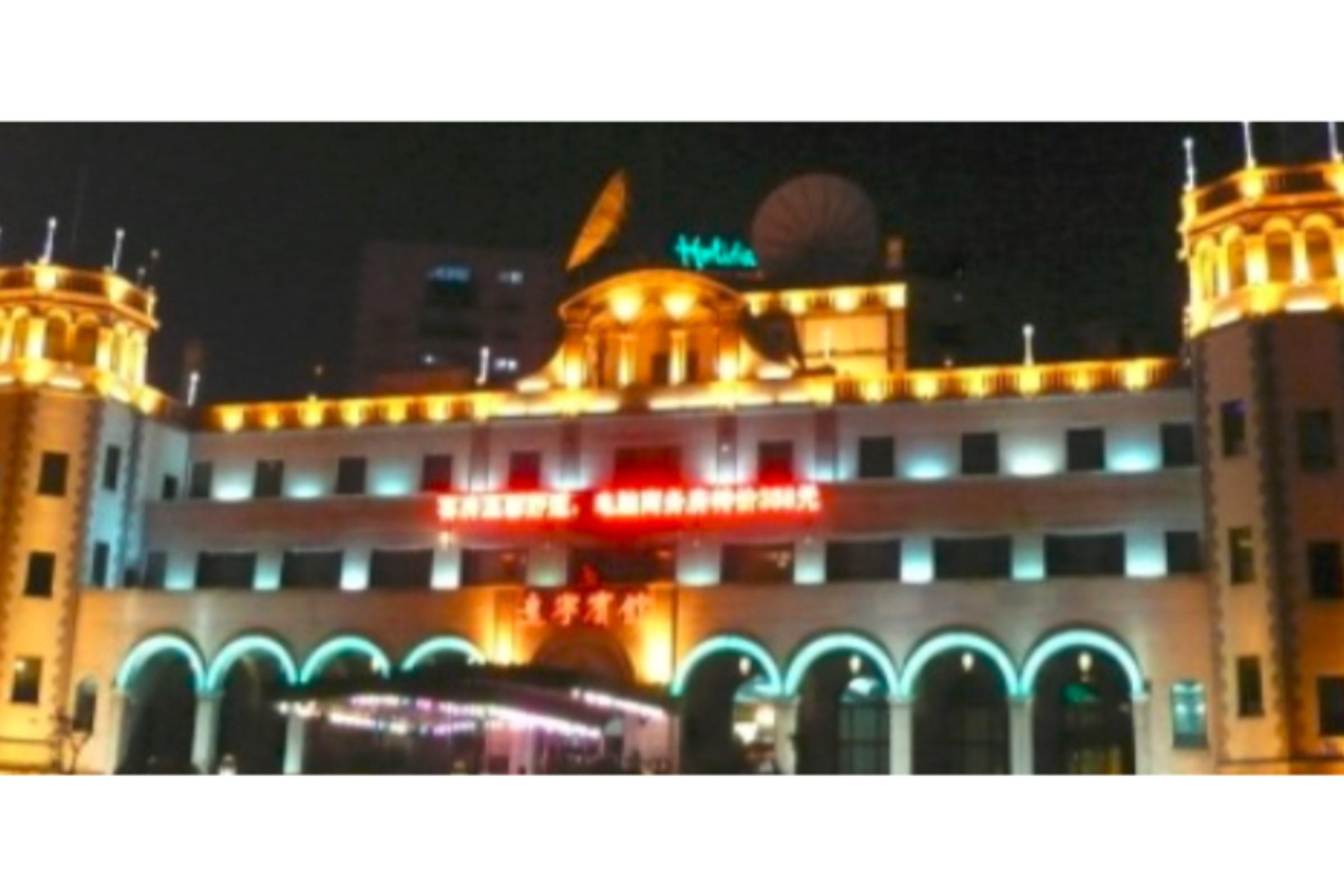 Liaoning, Shenyang