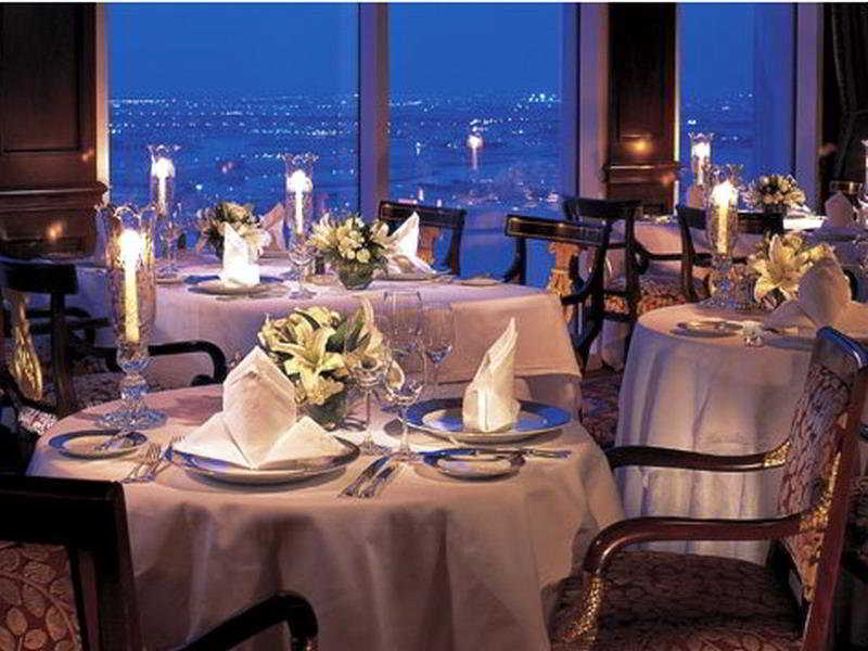 The Ritz-Carlton, Doha,