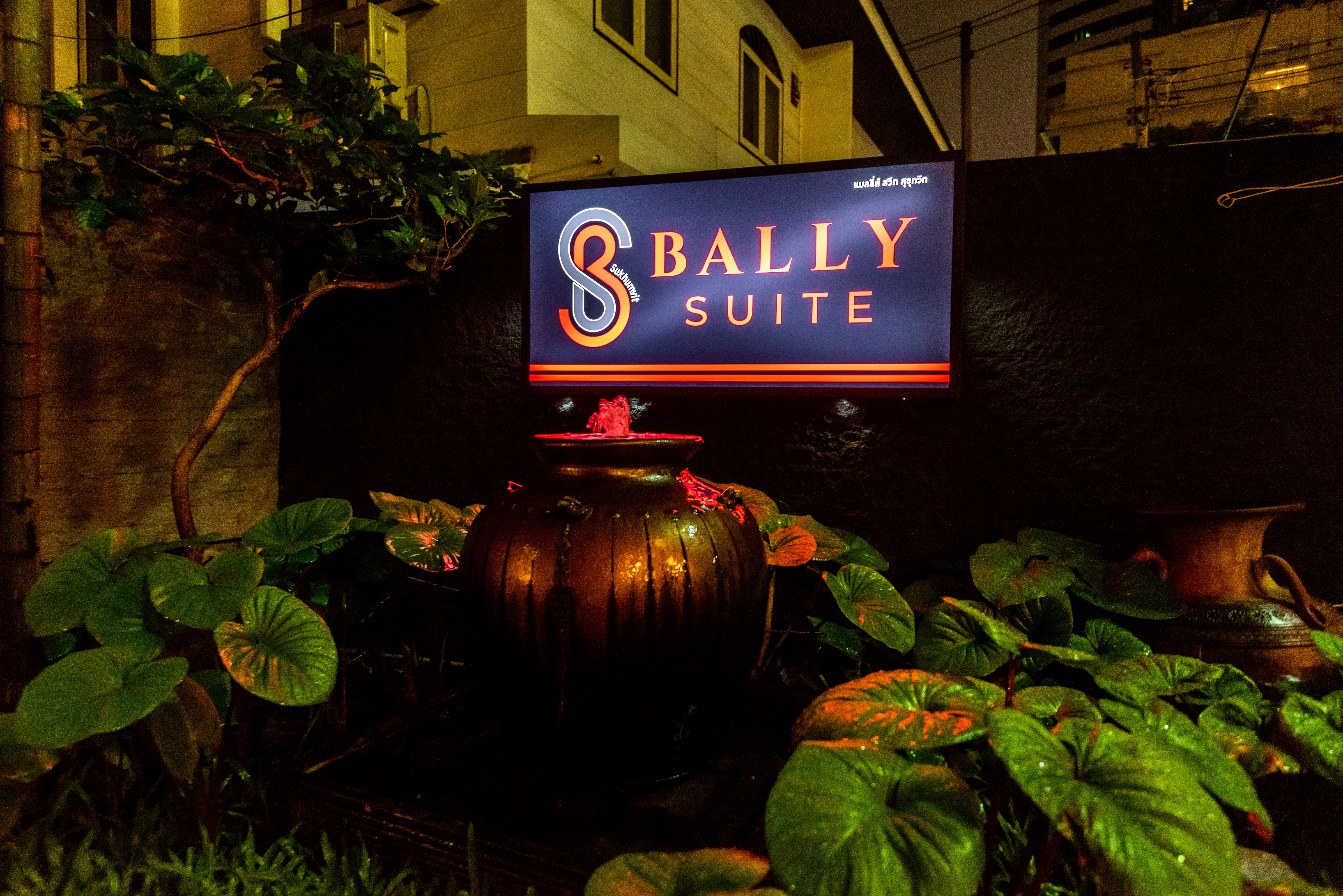 Bally Suite Sukhumvit Bangkok, Wattana