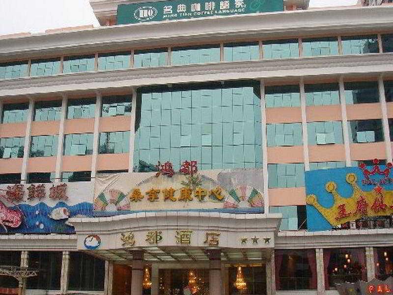 Hong Du, Zhuhai