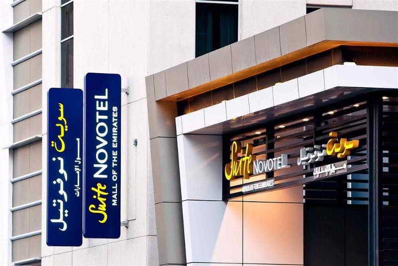 Novotel Suites Mall of the Emirates,