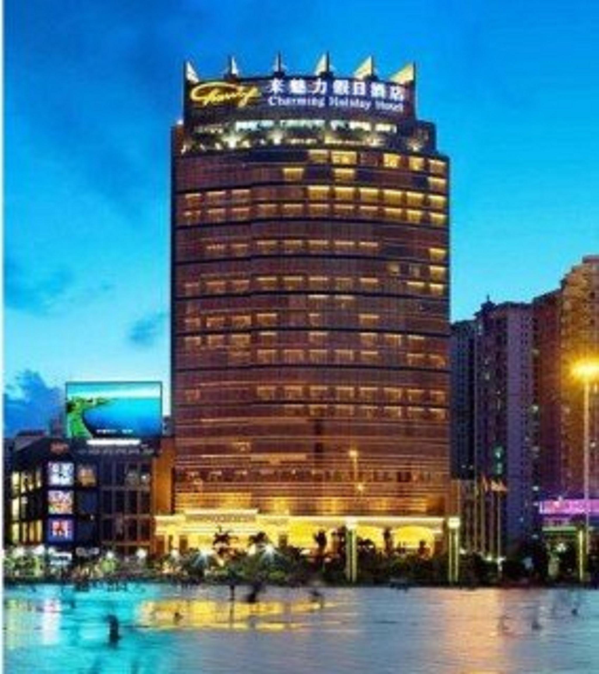 Charming Holiday Hotel, Zhuhai