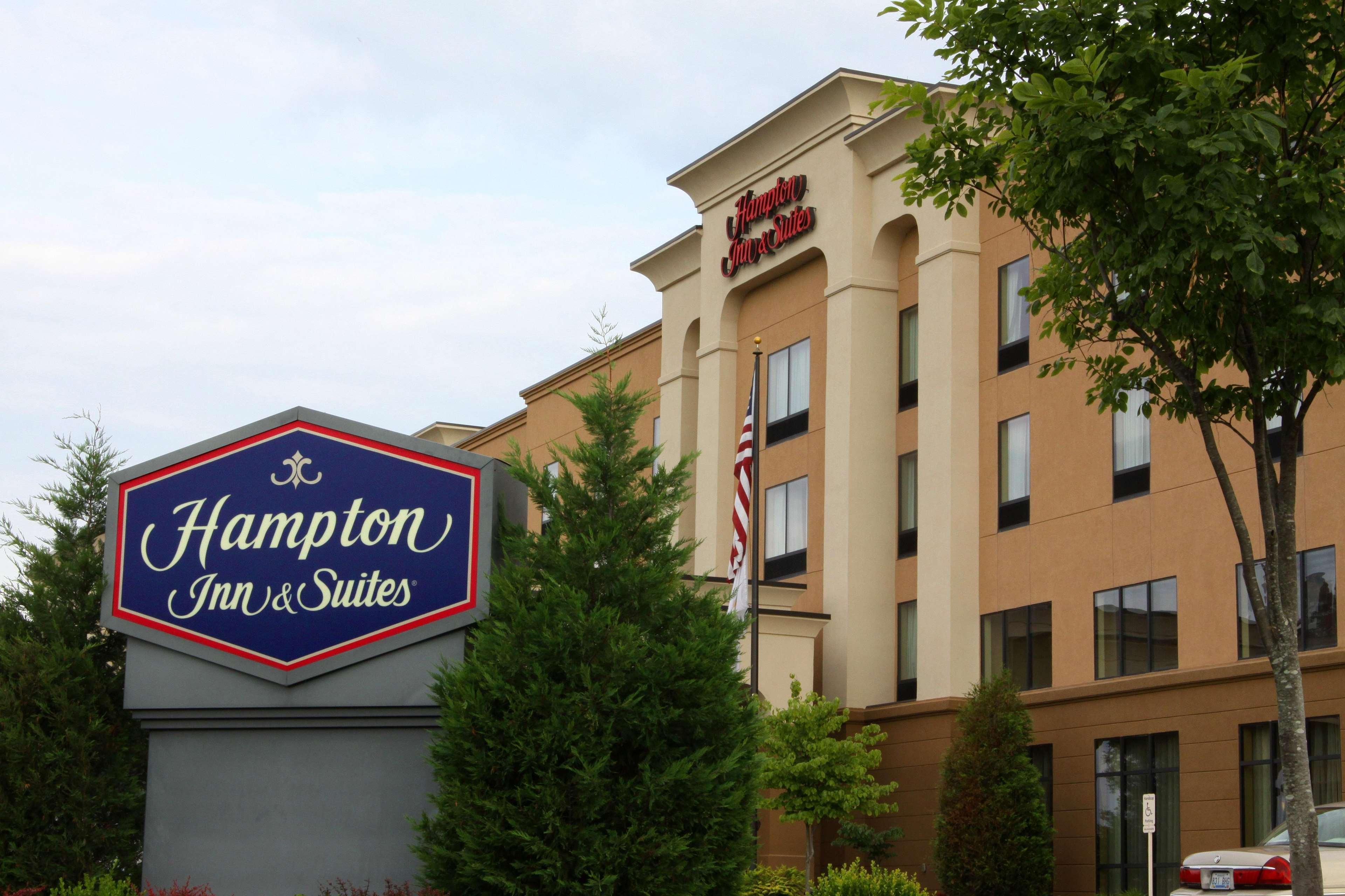 Hampton Inn & Suites Paducah , McCracken