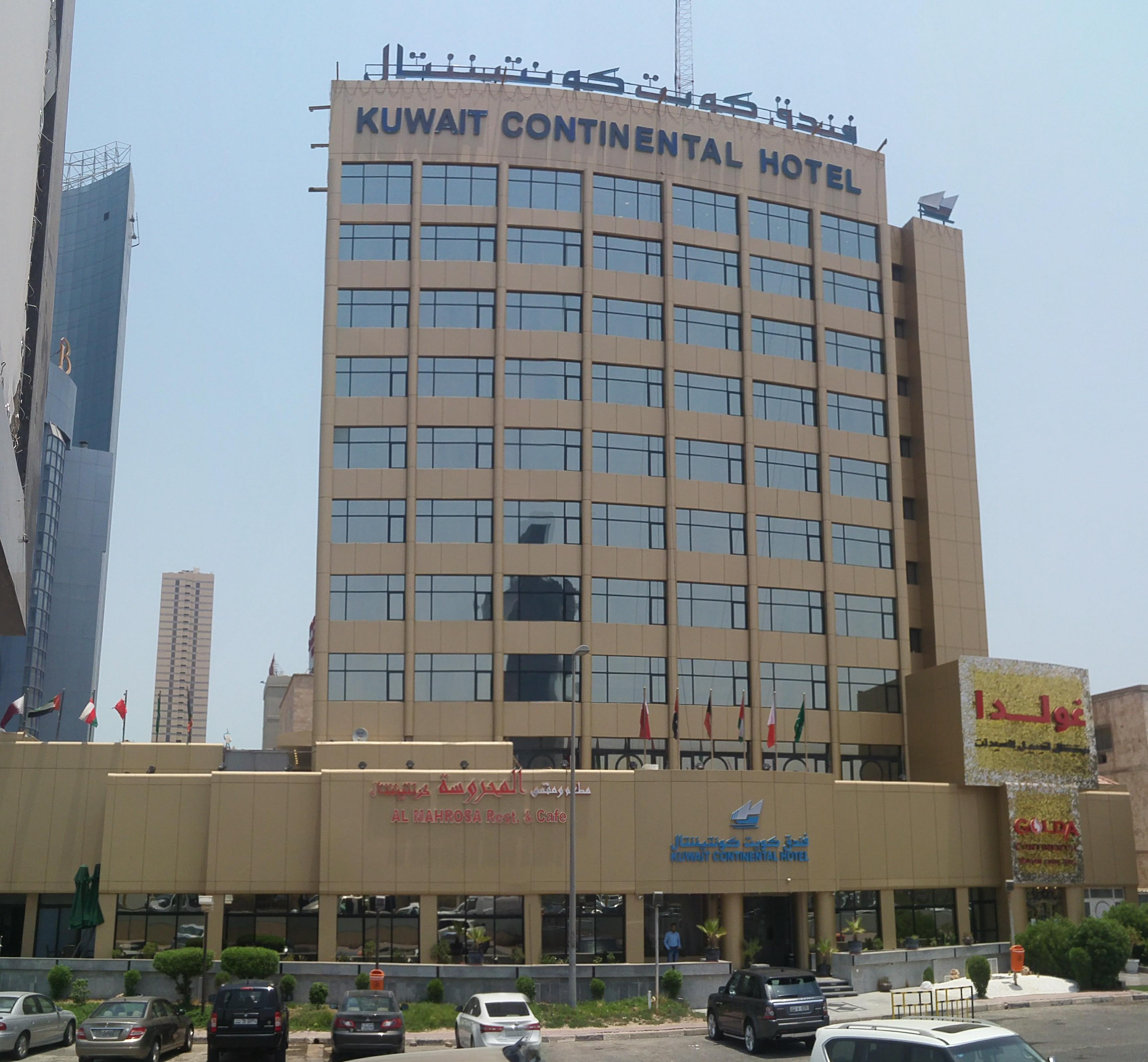 Kuwait Continental hotel,