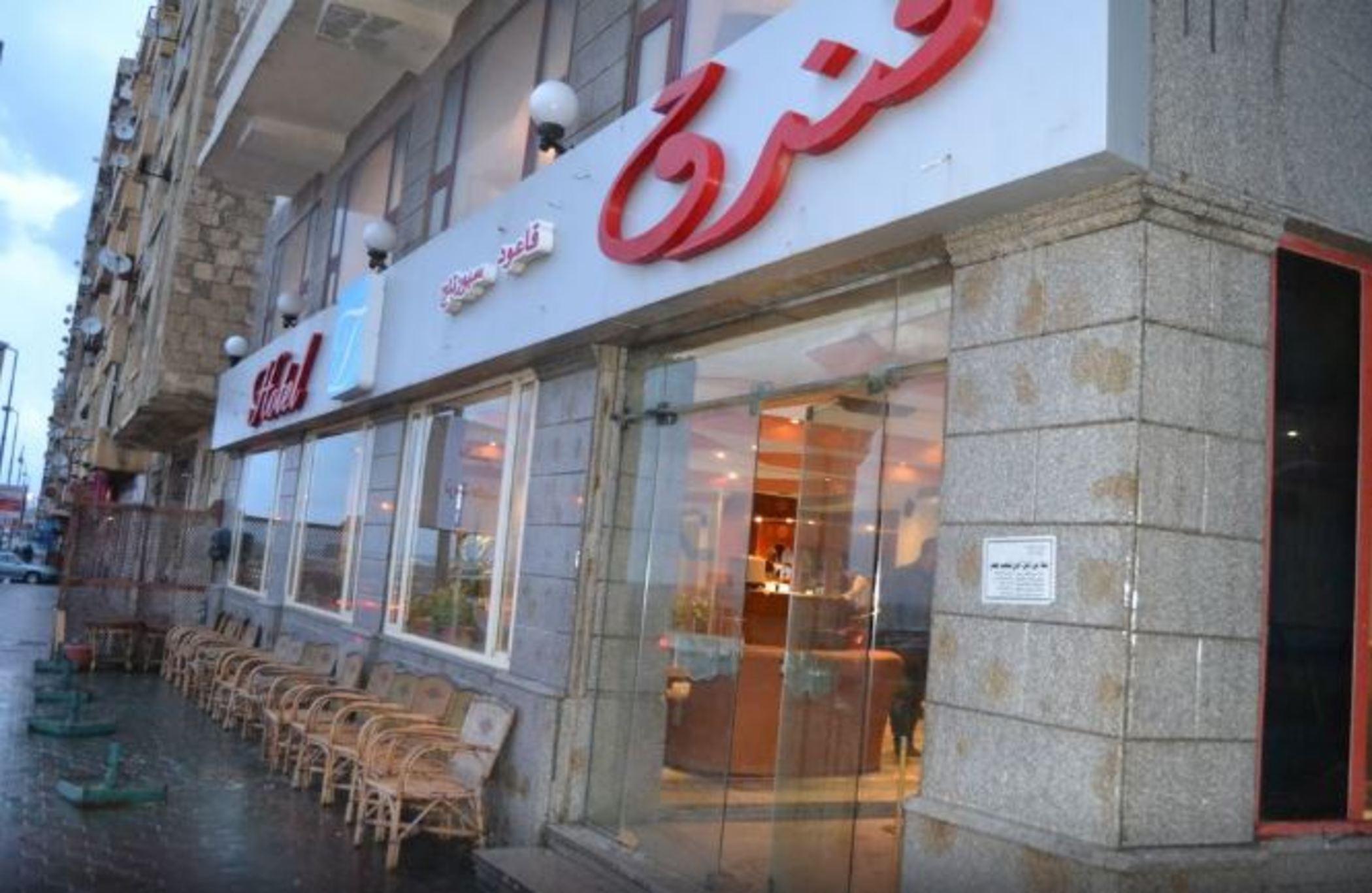 Kaoud Sporting Alexandria, Sidi Jabir