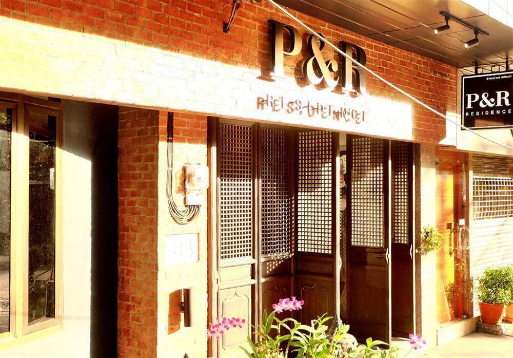 P & R Residence, Bang Rak