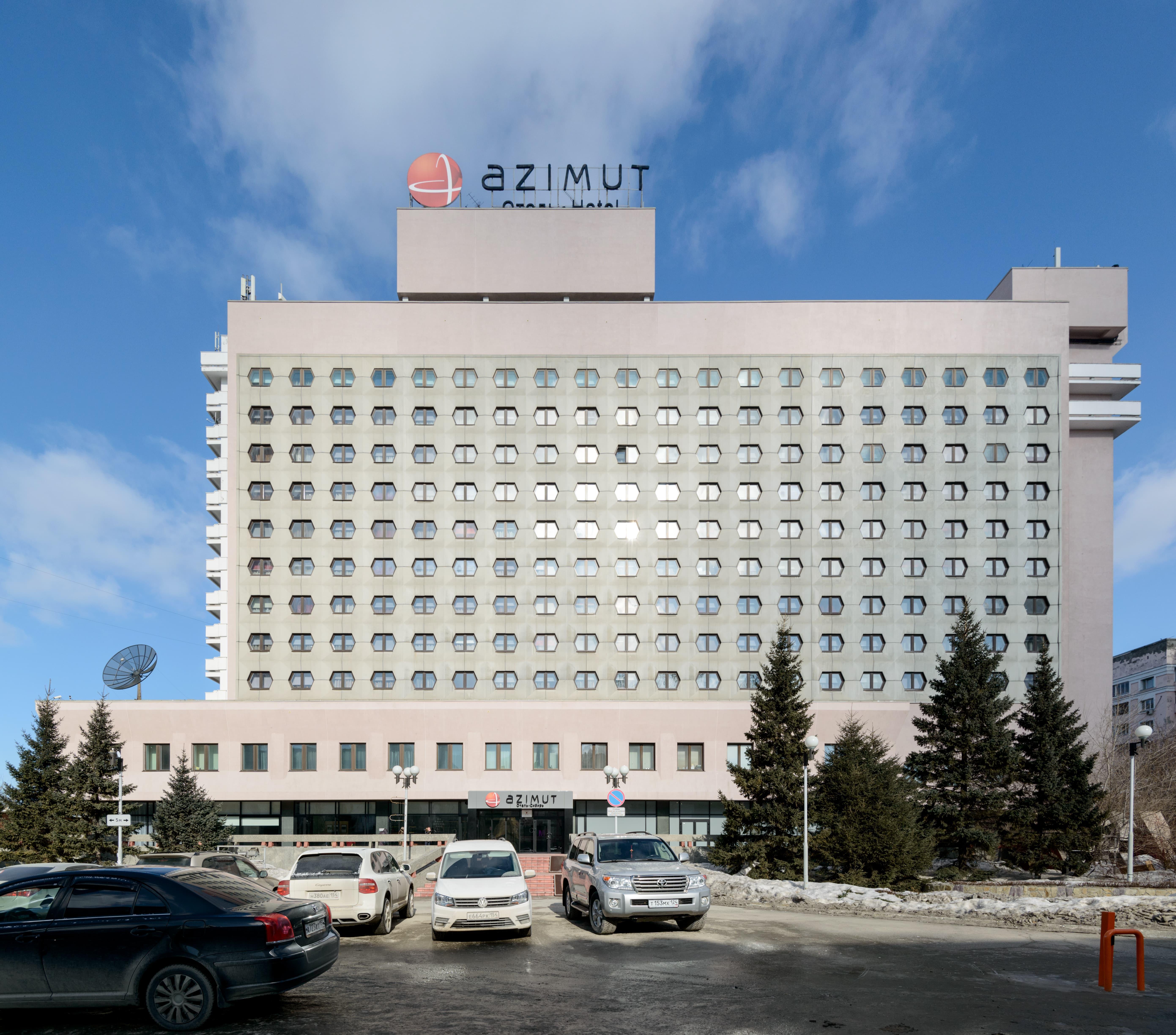 AZIMUT Hotel Siberia, Novosibirskiy rayon