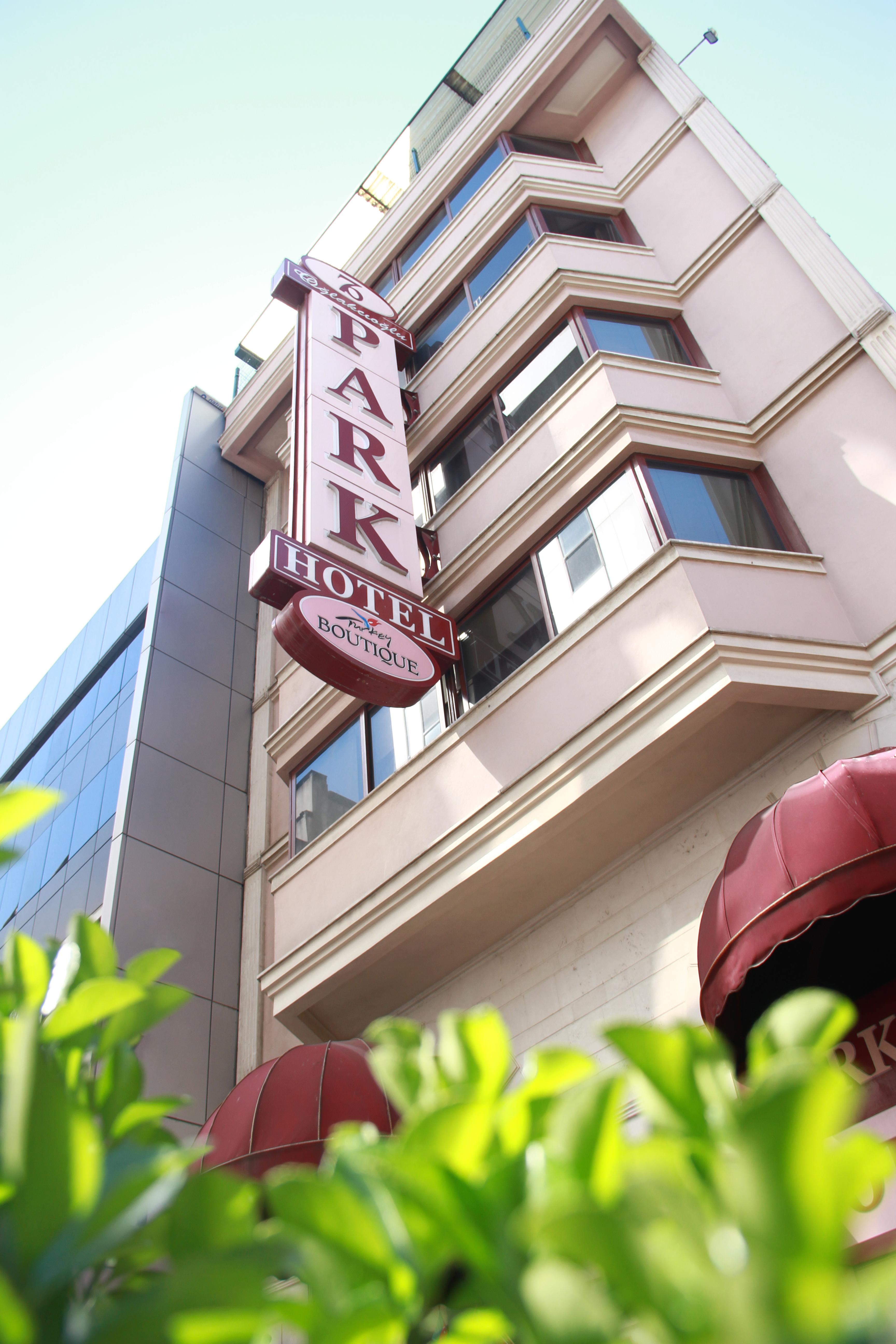 Oglakcioglu Park Boutique  Hotel, Konak