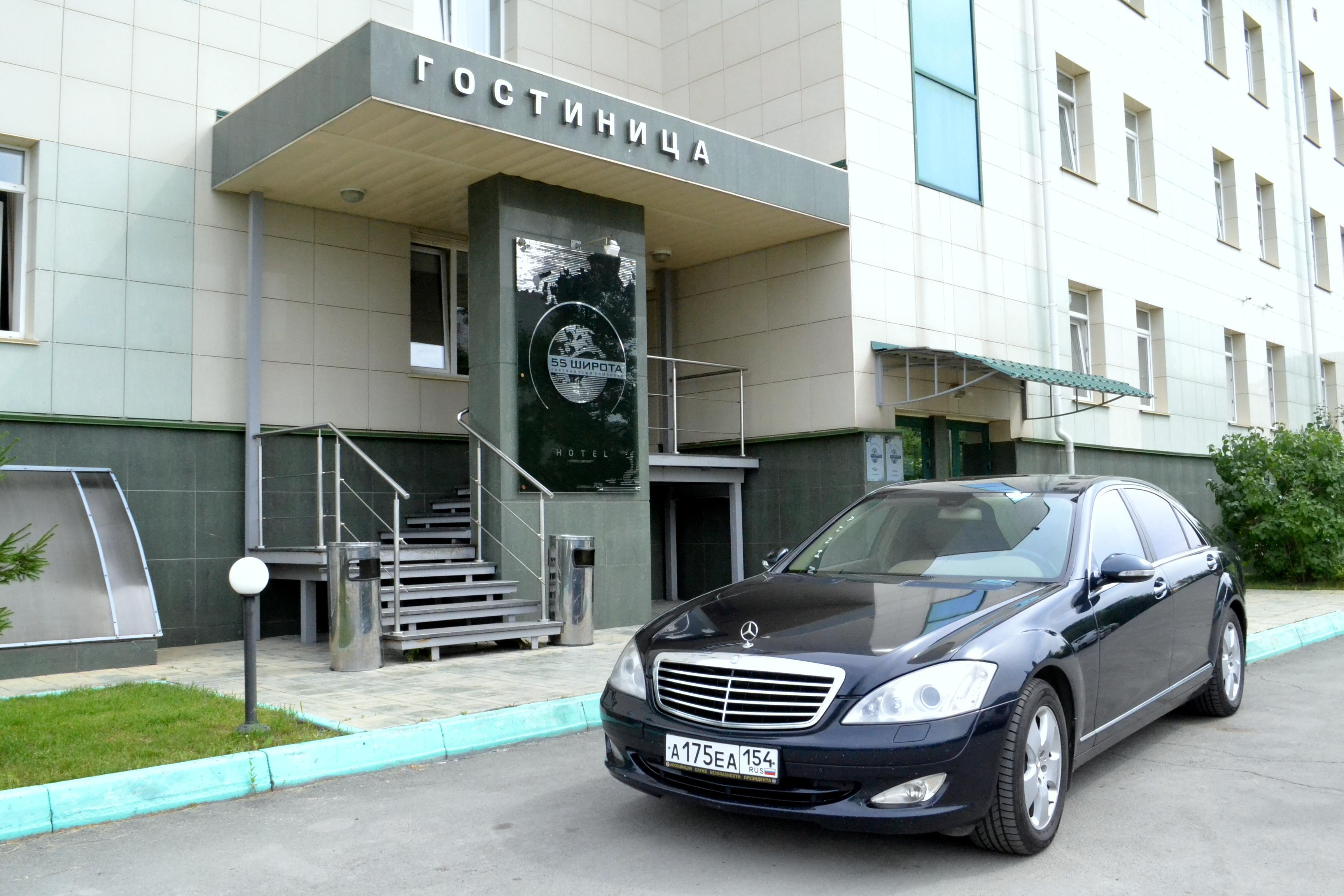Hotel 55 Shirota, Novosibirskiy rayon