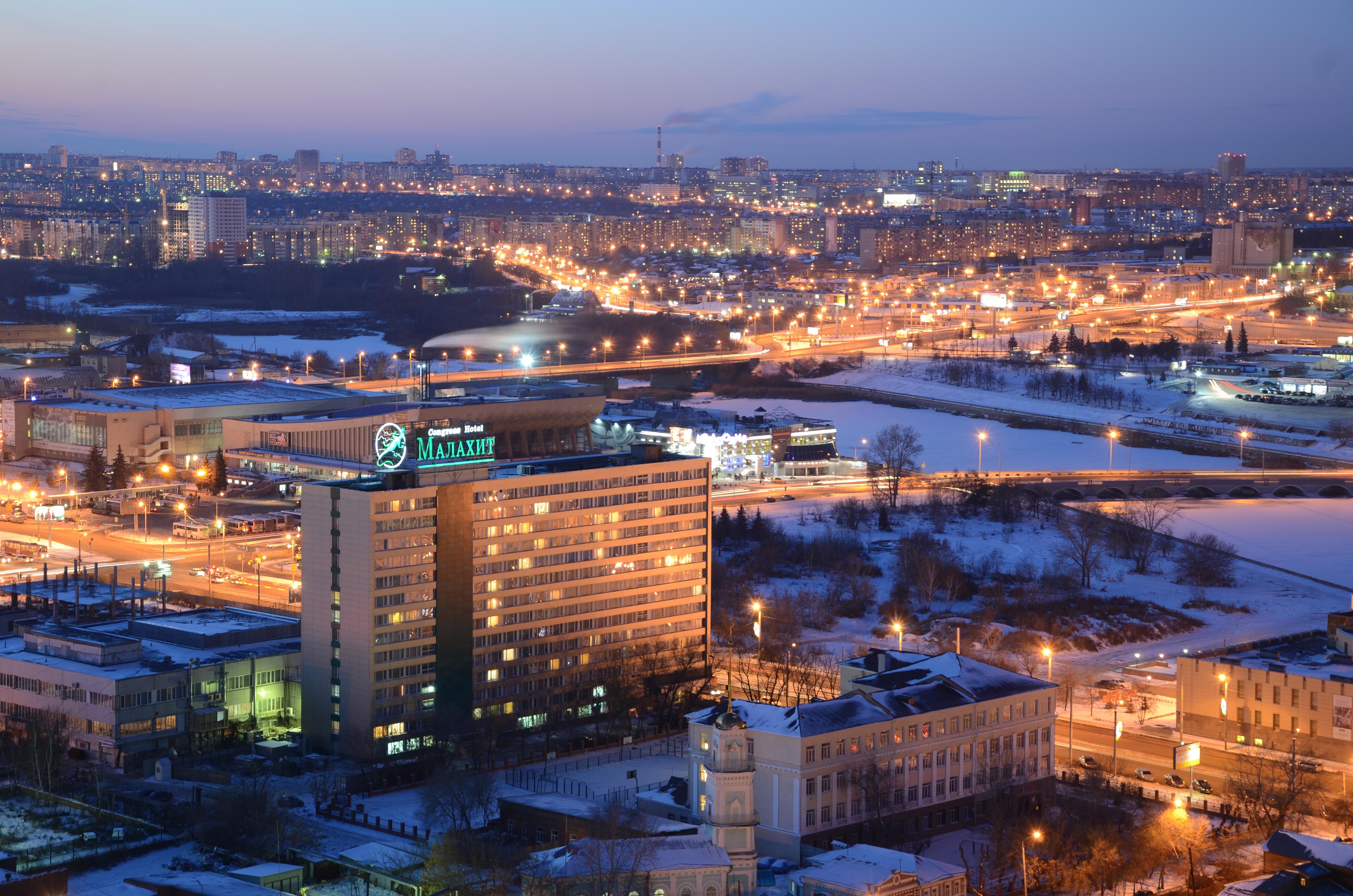 Malakhit, Chelyabinsk gorsovet